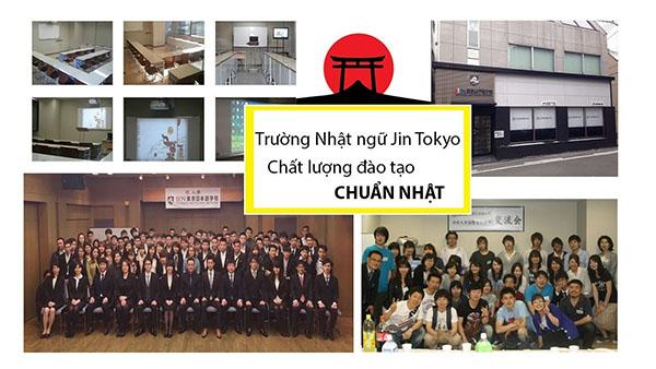 trường Jin tokyo