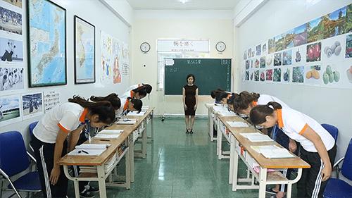 Du học sinh Hanoilink
