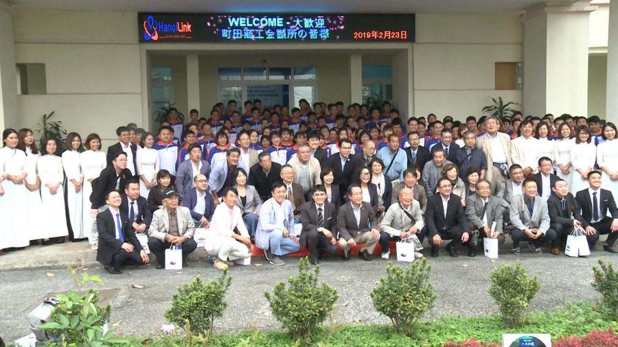công ty tư vấn du học và xuất khẩu lao động Nhật Bản Hanoilink