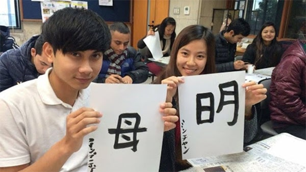 Phương pháp giảng dạy trường arisu gakuen