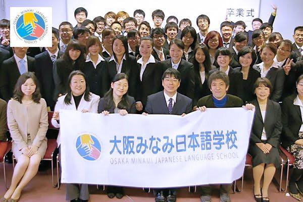 học viên trường nhật ngữ osaka minami