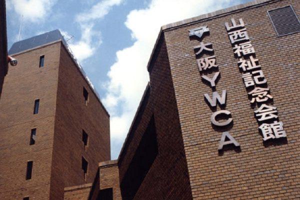 trường Osaka YWCA