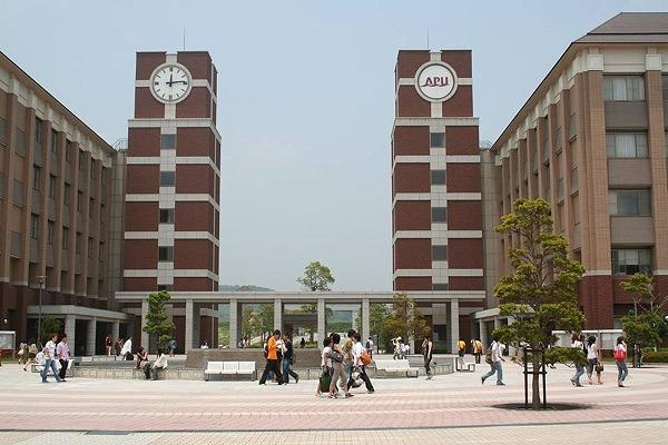 Trường đại học apu Nhật Bản