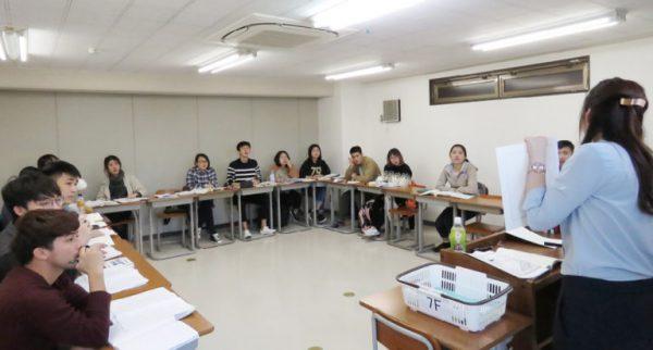 học ngoại khóa tại nhật ngữ shurin