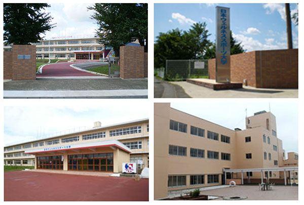 Trường nhật ngữ Taiken