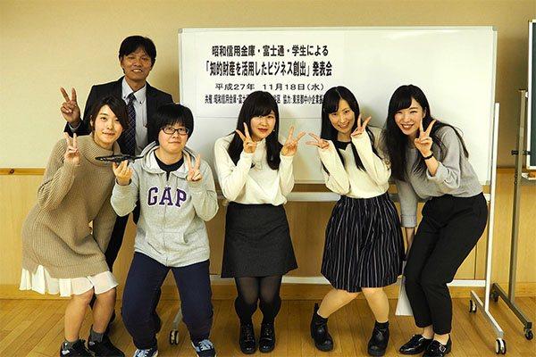 Du học sinh trường nhật ngữ Taiken