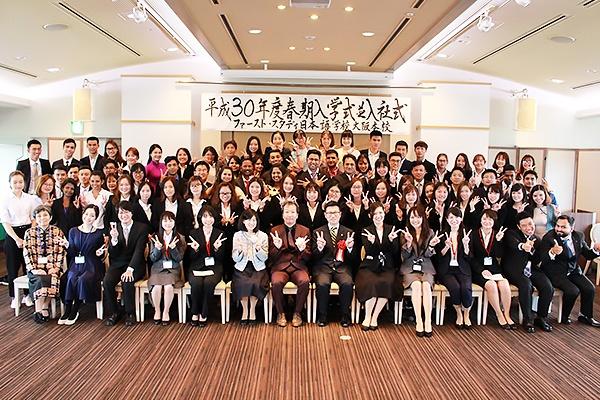 lớp học trường Nhật ngữ first study