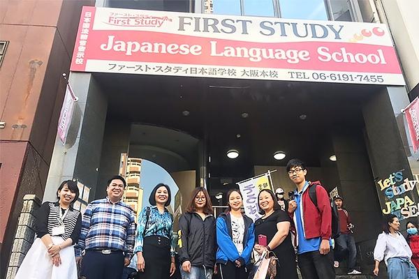 Tuyển sinh trường nhật ngữ first study