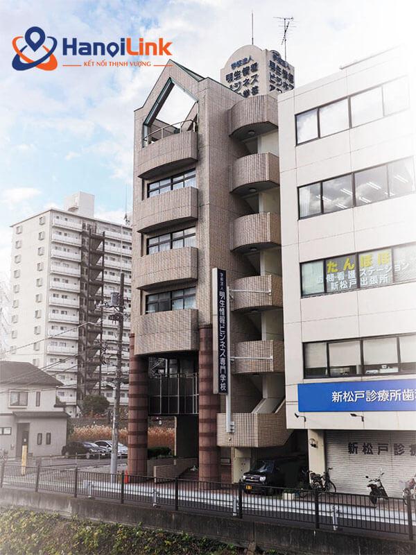 trường chuyên môn meisei