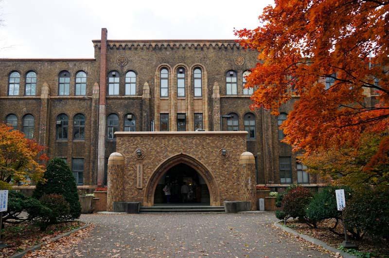Trường đại học hokaido