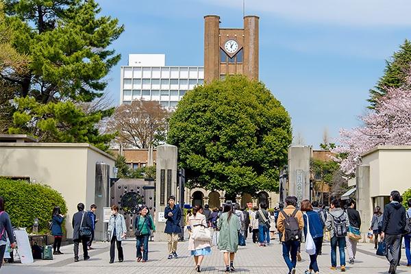 Trường du học Nhật Bản
