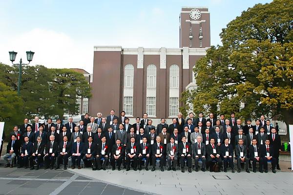 Trường du học tại Nhật Bản