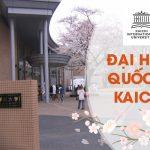 Trường đại học quốc tế Kaichi