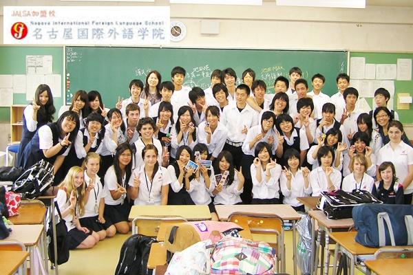 Học viên học viện quốc tế Nagoya