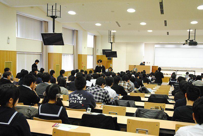 Lớp học trường đại học kaichi