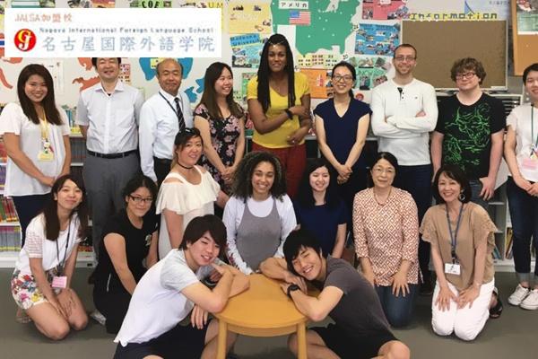 Học viện Nhật Ngữ Nagoya