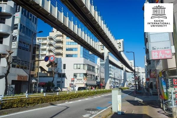 Trường đại học kaichi
