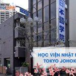 Học viện Nhật ngữ Tokyo Johoku