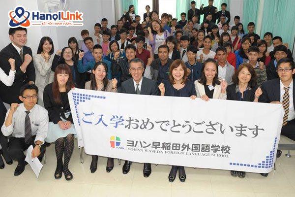 Trường nhật ngữ quốc tế Waseda