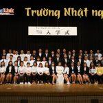 Trường Nhật ngữ An Language - Hanoilink