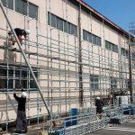 Đơn hàng xây dựng giàn giáo tại Fukushima